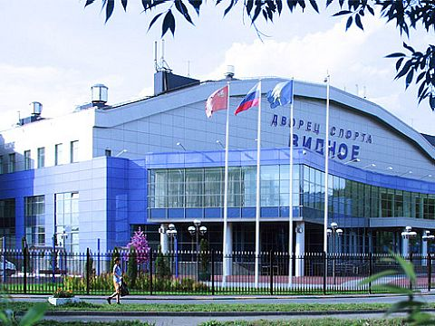 Vidnoe Sports Centre